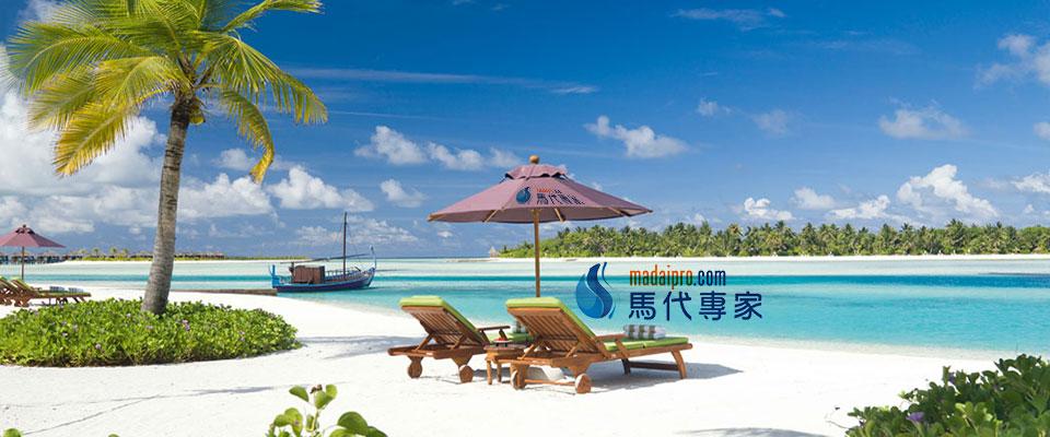 馬爾代夫圖片,馬爾代夫旅游圖片,娜拉杜島,Naladhu Maldives