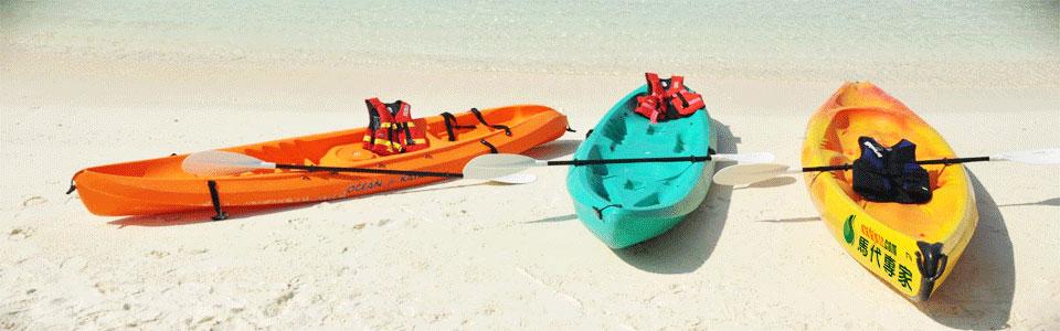 马尔代夫图片,马尔代夫旅游图片,菲哈后岛,Fihalhohi Island Resort