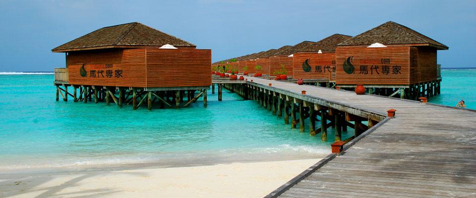 马尔代夫图片,马尔代夫旅游图片,美禄岛,Meeru Island