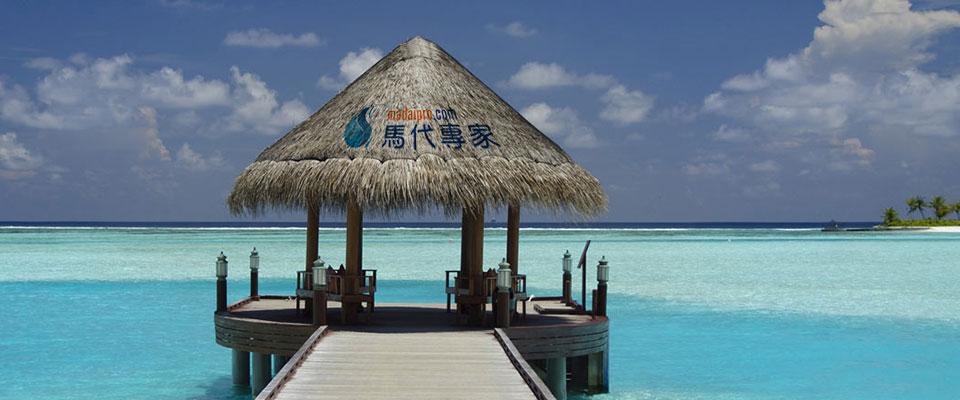 馬爾代夫圖片,馬爾代夫旅游圖片,笛古島|安娜塔拉|D島,Anantara Dhigu Resort & Spa