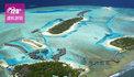馬爾代夫圖片,馬爾代夫旅游,笛古島|安娜塔拉|D島Anantara Dhigu Resort & Spa