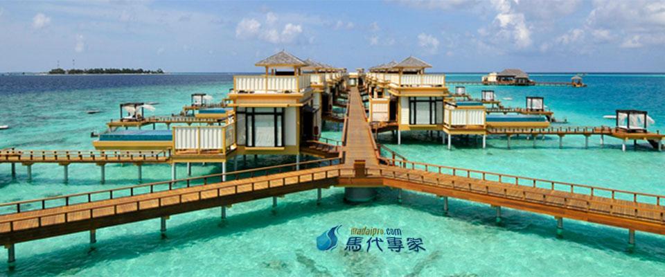 马尔代夫图片,马尔代夫旅游图片,AV岛|海龟岛|薇拉瓦鲁岛,Angsana Velavaru