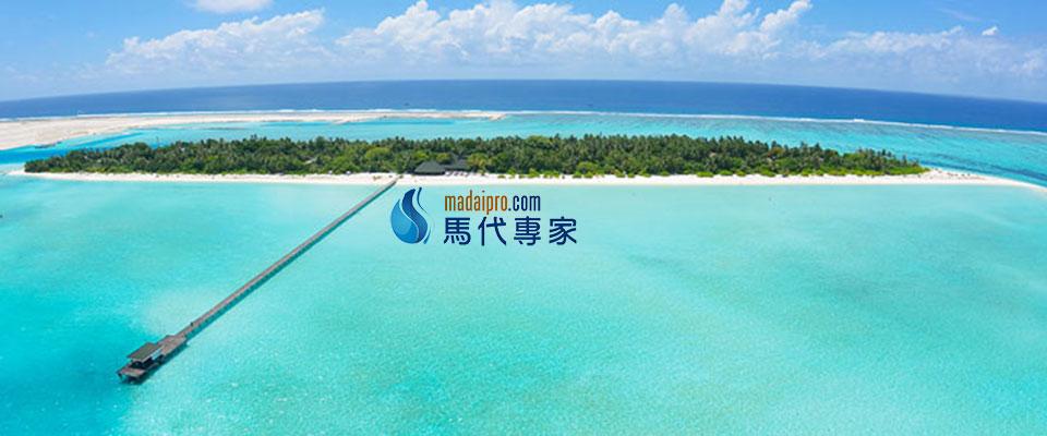 馬爾代夫圖片,馬爾代夫旅游圖片,假日島,Holiday Island Resort