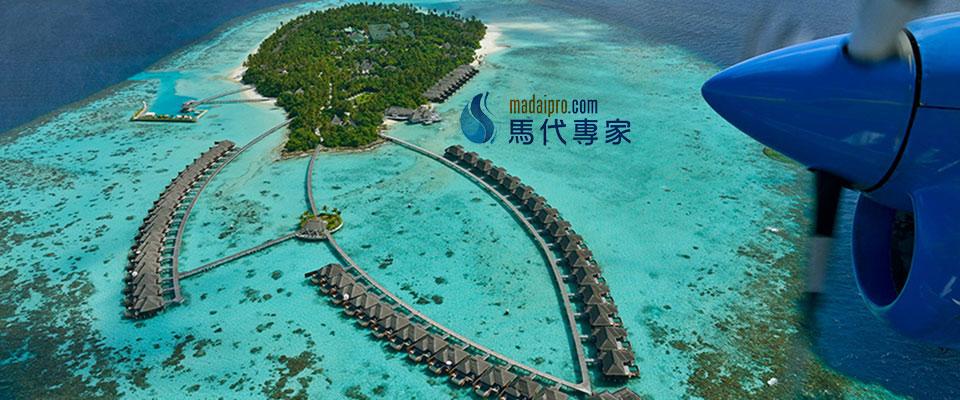 馬爾代夫圖片,馬爾代夫旅游圖片,阿雅達島,AYADA MALDIVES