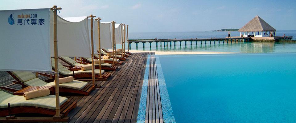 马尔代夫图片,马尔代夫旅游图片,波杜希蒂岛,Bodu Hithi