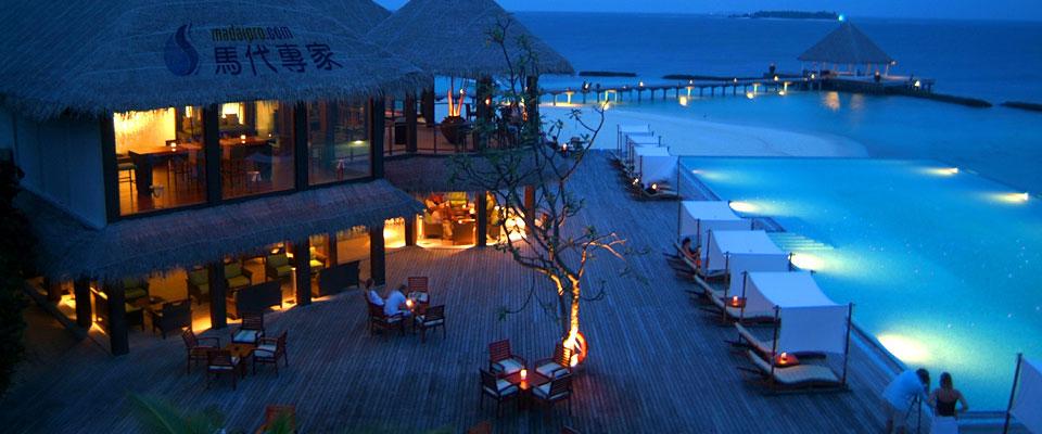 馬爾代夫圖片,馬爾代夫旅游圖片,波杜希蒂島,Bodu Hithi