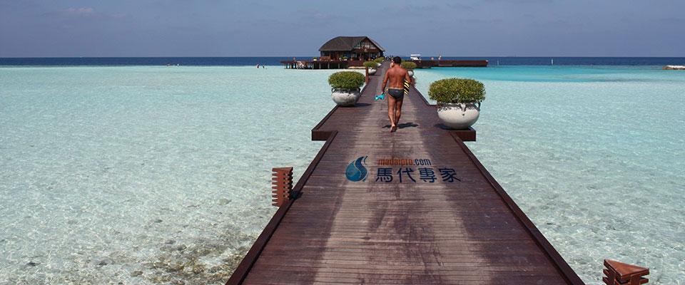 马尔代夫图片,马尔代夫旅游图片,双鱼岛,Olhuveli