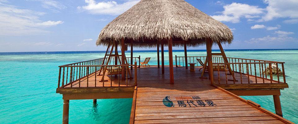 馬爾代夫圖片,馬爾代夫旅游圖片,菲莉茲尤島,Filitheyo