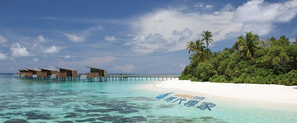 馬爾代夫圖片,馬爾代夫旅游圖片,柏悅哈達哈|阿里拉,Park Hyatt Maldives Hadahaa