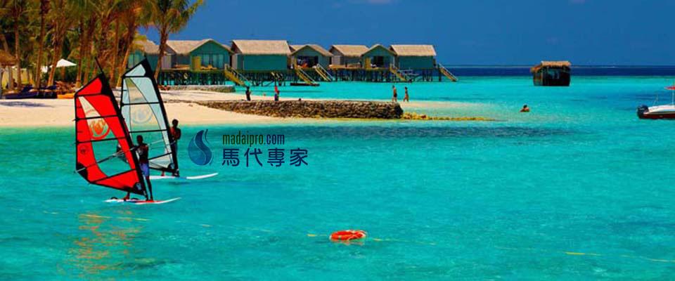 馬爾代夫圖片,馬爾代夫旅游圖片,圣塔拉富士島,Centara Ras Fushi Resort & Spa Maldives
