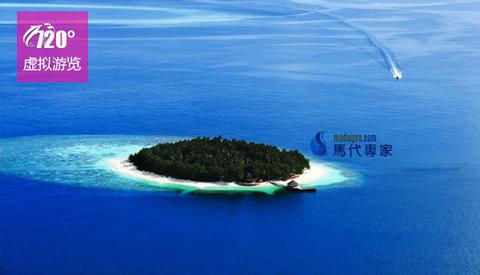 马尔代夫哪个岛最好