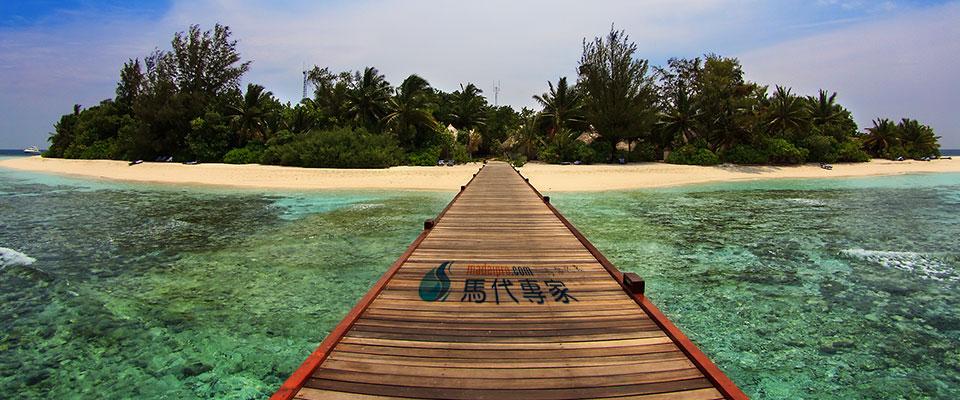 马尔代夫图片,马尔代夫旅游图片,巴塔拉度假村,Bathala Island Resort