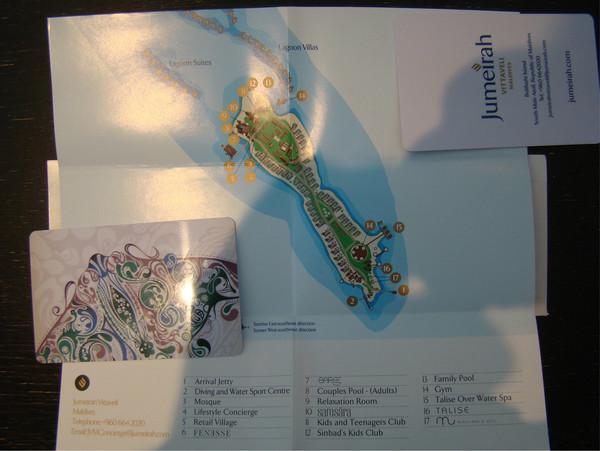 卓美亚维塔维丽岛景点图片